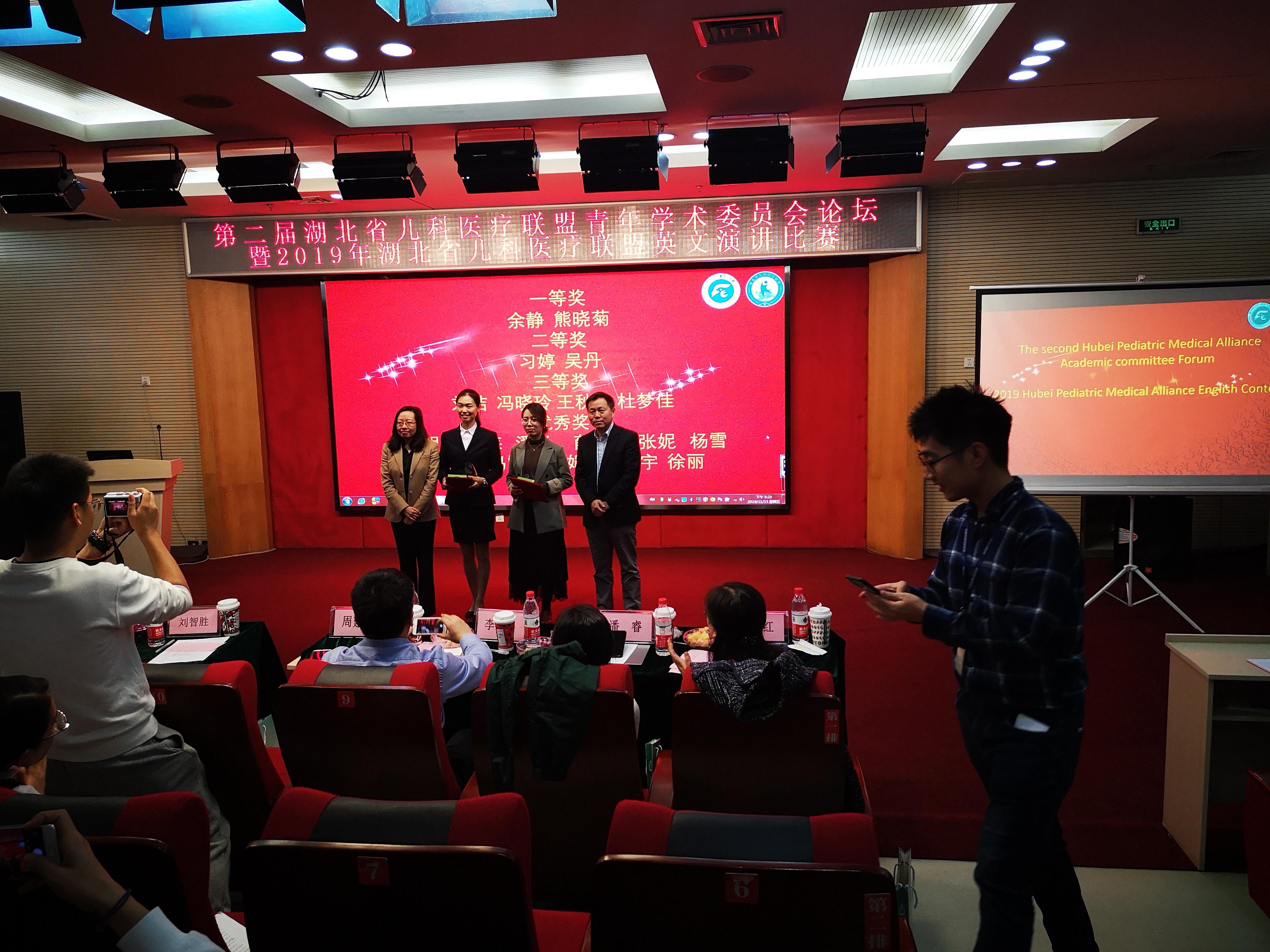我院吴丹荣获2019年湖北省儿科医疗联盟英文演讲大赛二等奖