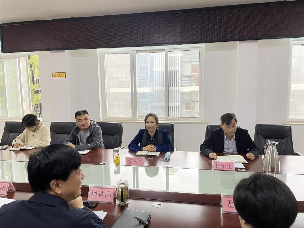 市卫健委主任蔡凤珍到市妇幼保健院调研指导工作